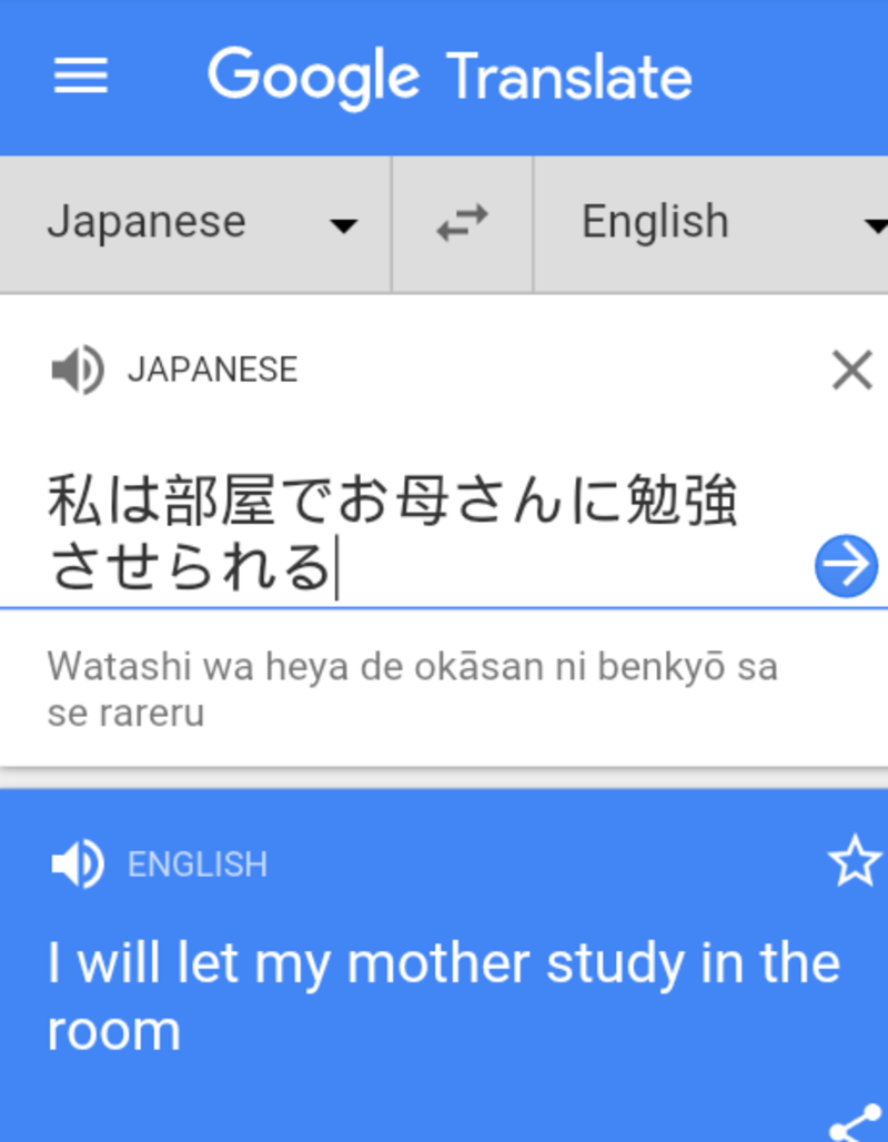 is this a wrong grammar or wrong translation? thanks. | HiNative