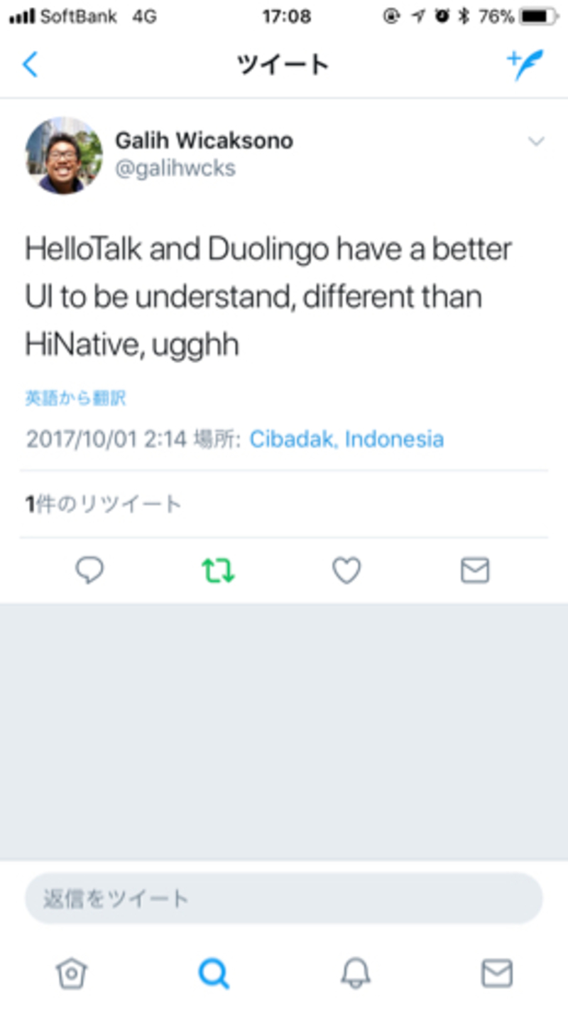 What does HelloTalk and Duolingo have a better UI to be understand