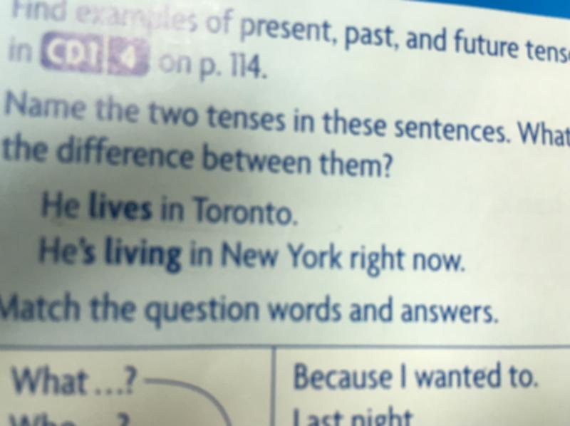 как с английского переводится lived