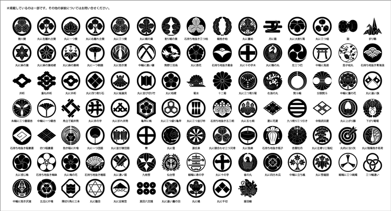 What Are Non Official Symbols Of Japan And Japanese Culture Hinative
