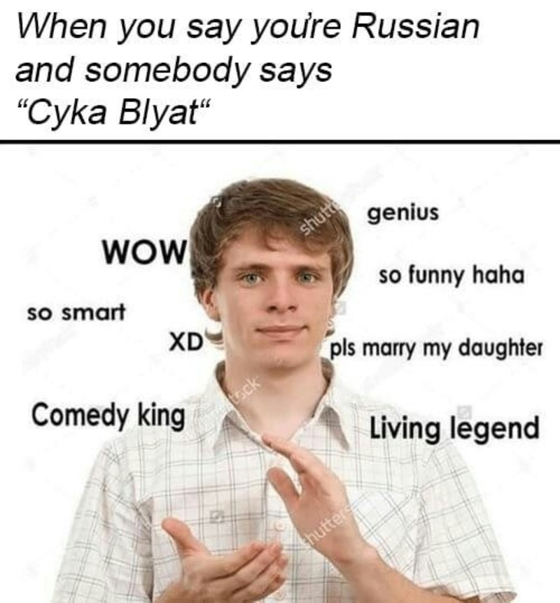cyka blyatの発音を音声で教えてください hinative