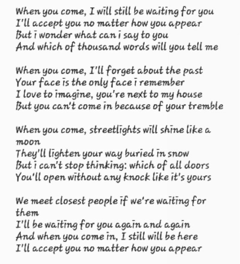 i will be here for you poem