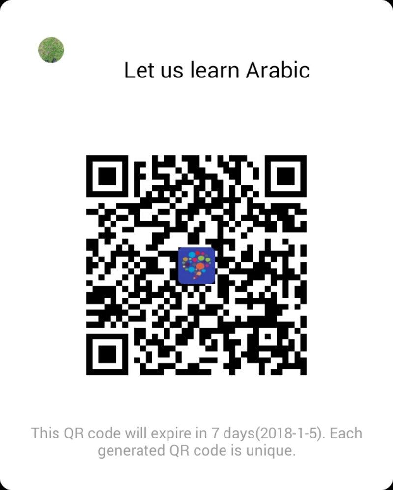 join this group on Hello talk to practice Arabic wih us  just scan