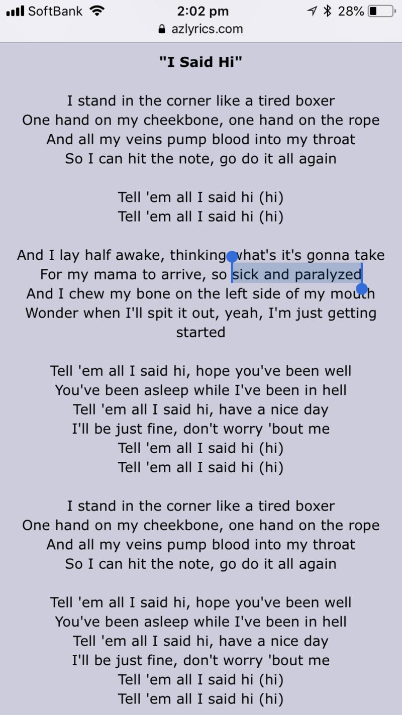 so sick lyrics