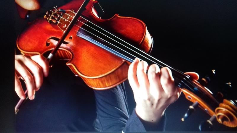 How do you say this in Arabic? violino (portuguese), violin