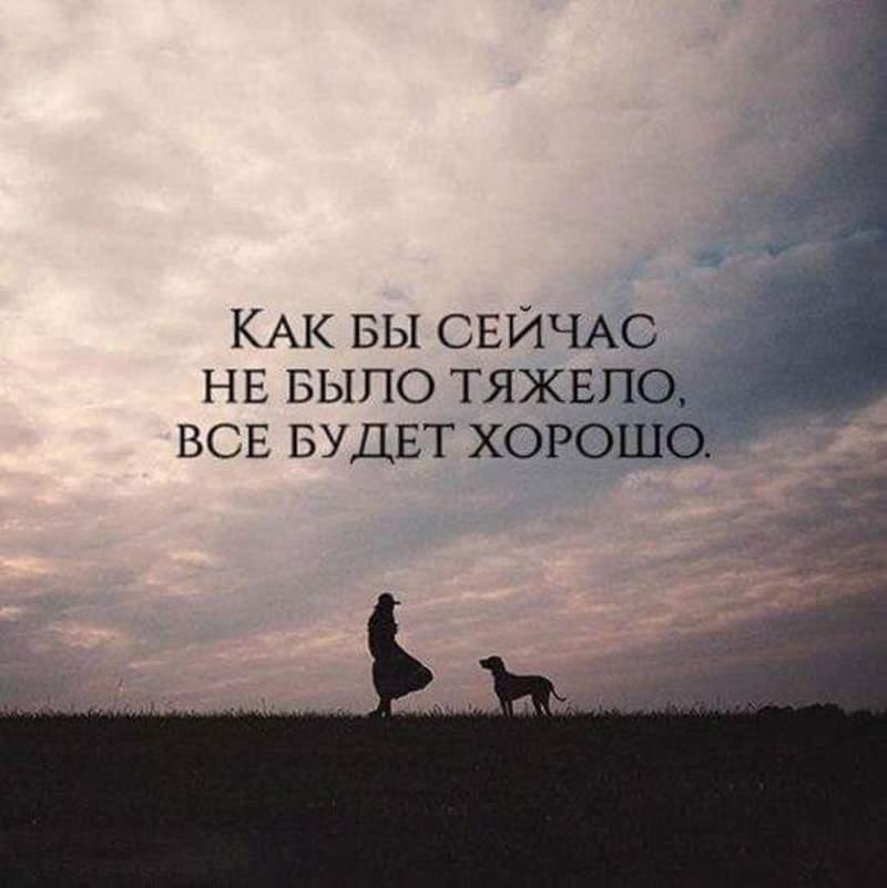 Фото с надписью жизнь боль со смыслом, цветов надписью