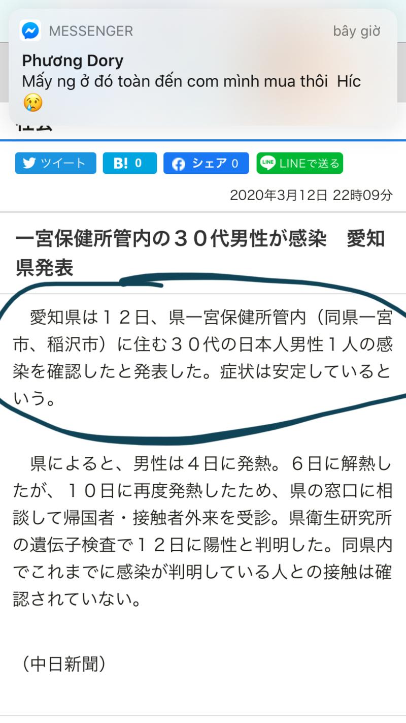 管轄 保健所 池袋保健所 豊島区公式ホームページ
