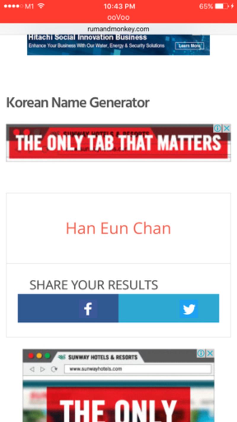 Korean Name Generator