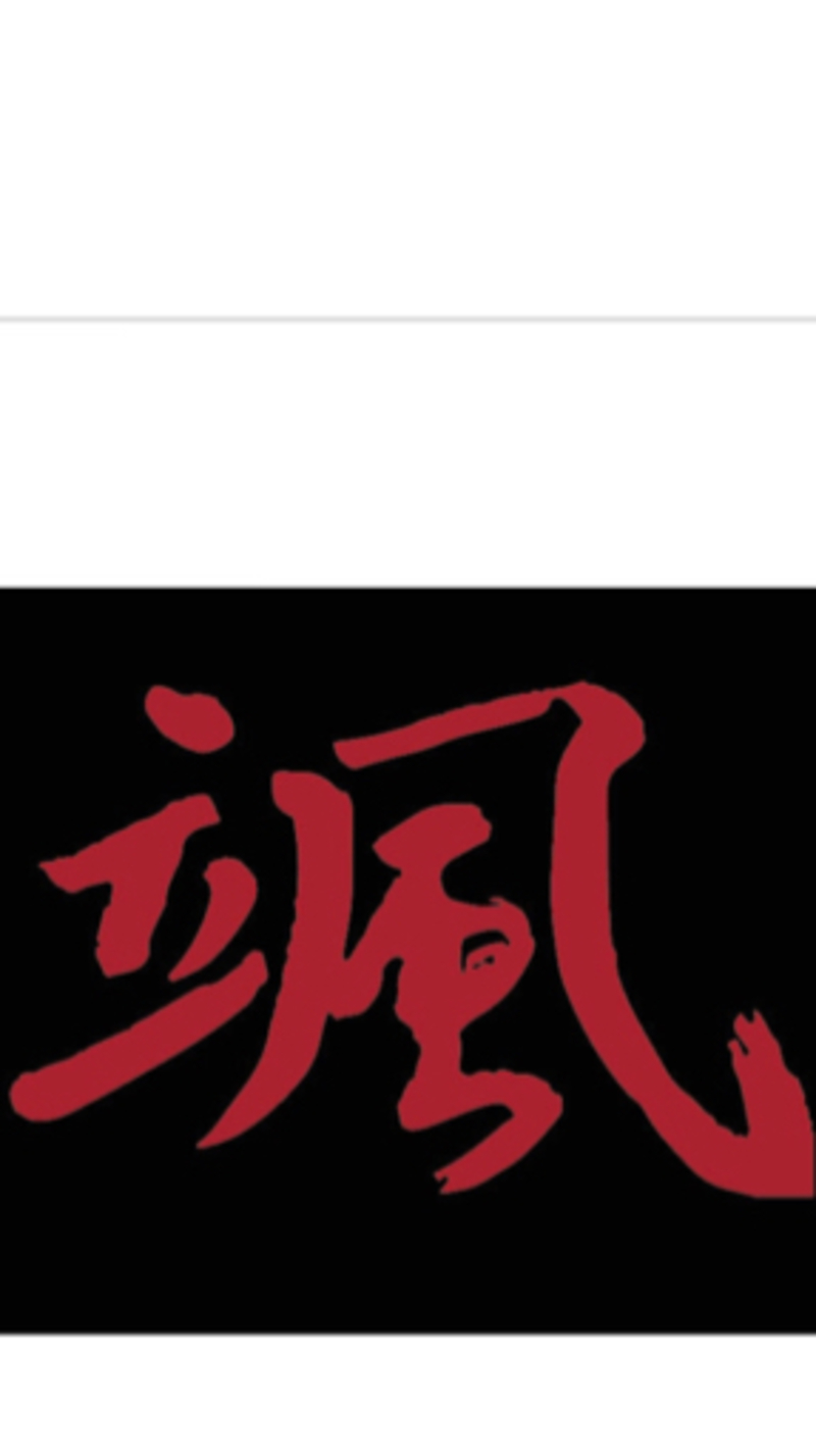 How Do You Say This In Japanese What Does This Symbol Mean Hinative