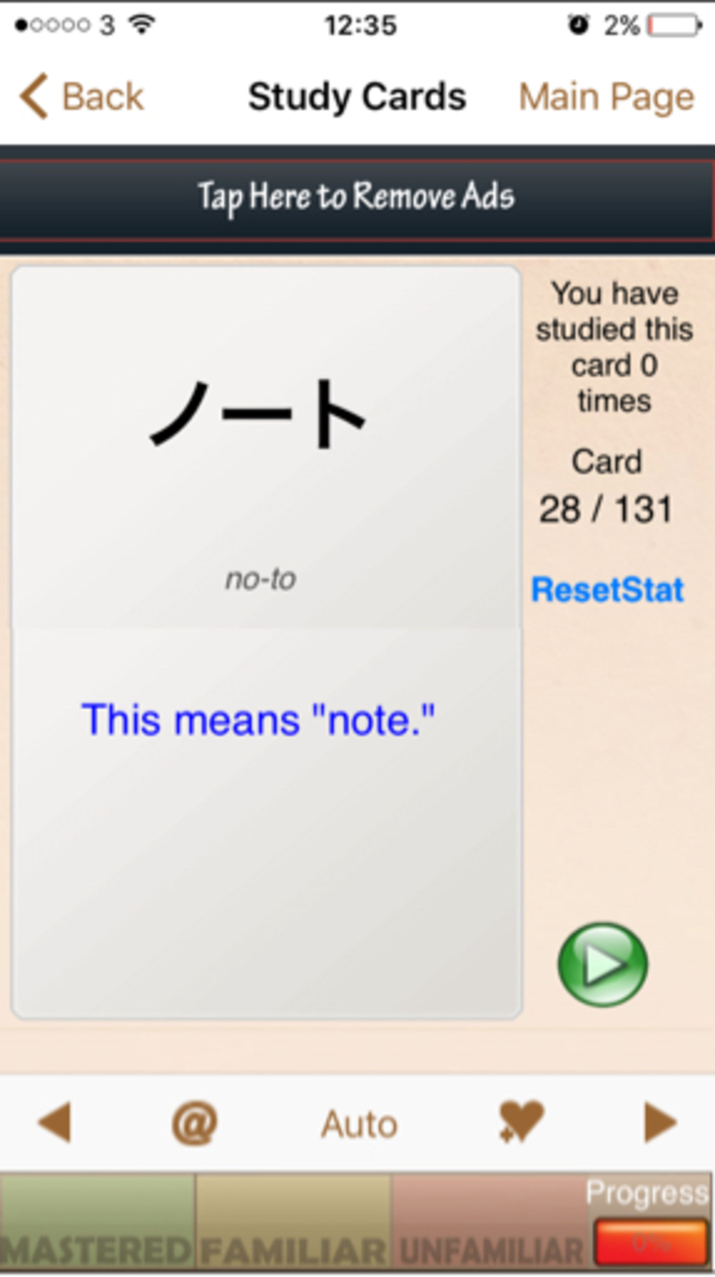 I've recently noticed that Japanese words do have a similar
